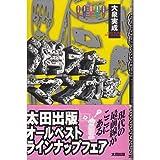 消えたマンガ家 (¥800本)