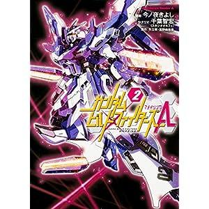 ガンダムビルドファイターズA (2) (カドカワコミックス・エース)