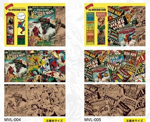 マーベルコミック/MARVEL COMICS◎ペーパーブックカバー(文庫本サイズ)しおり2枚付【004スパイダーマン】☆アメコミキャラクターグッズ通販☆