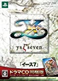 Ys Seven [Limited Edition] [Japan Import] by Falcom