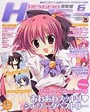 DENGEKI HIME (電撃姫) 2013年 06月号 [雑誌]