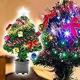 【光り方8通り 切替機能付きクリスマスツリー】 高さ60cmサイズ 高輝度LED&光ファイバー仕様 グリーン色
