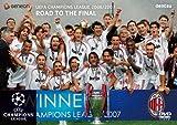 UEFAチャンピオンズリーグ2006/2007 優勝への軌跡 [DVD]