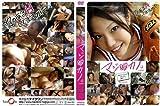 テイクワン マジカノ Love 1 あるカップルのポカポカ公園デート [DVD]