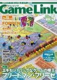 Game Link Vol.5