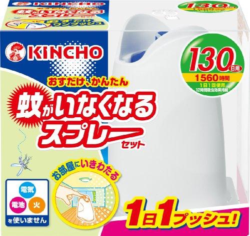 蚊がいなくなるスプレー 130日 おすだけ器具セット (器具1コ 130日取替え1本) (防除用医薬部外品)