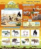 地球まるごと動物図鑑 第2弾広がるアフリカの仲間たち BOX (食玩)