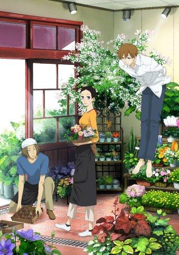 夏雪ランデブー 第1巻 初回限定生産版【Blu-ray】