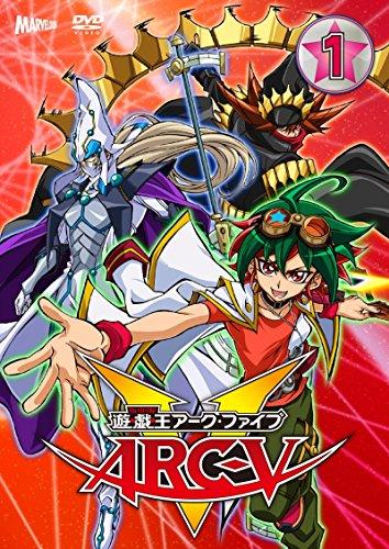 [スペシャルトークショー応募券付き] 遊☆戯☆王ARC-V TURN-1 [DVD]
