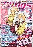 Wings (ウィングス) 2009年 06月号 [雑誌]