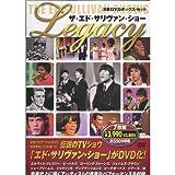ザ・エド・サリヴァン・ショー ( DVD7枚組 ) 7DVD-1001