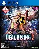 DEAD RISING 2 【CEROレーティング「Z」】