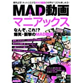 MAD!?MAD ()