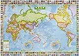 スクリーンマップ 世界全図 国旗入り (ポスター 地図 | マップル) ランキングお取り寄せ