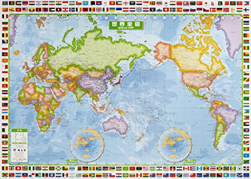 スクリーンマップ 世界全図 国旗入り (ポスター 地図 | マップル)