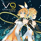Vocalogemini