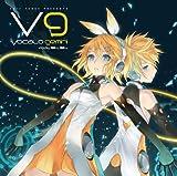 EXIT TUNES PRESENTS Vocalogemini(ボカロジェミナイ) feat.鏡音リン、鏡音レン