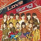 Love Song♪てれび戦士2011