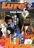 ルアーマガジンTHE MOVIE vol.1 [DVD]