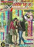 comic Amour (コミックアムール) 2012年 03月号 [雑誌]