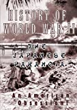 echange, troc History Of World War 2 - The Japanese Paranoia [Import anglais]