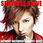 SURPRISE-DRIVE (CD+DVD)(�߸ˤ��ꡣ)
