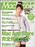 Mac People (マックピープル) 2011年 03月号 [雑誌]
