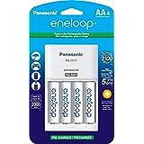 Cargador de baterías Baterías Panasonic Advance  con baterías Eneloop AA nuevas recargables 2100 Ciclo, paquete de 4 unidades color blanca