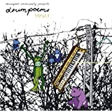 Drumpoet Community Label Compilation - Drumpoems Verse 1