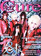 Cure (キュア) 2010年 12月号 [雑誌]()