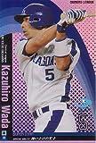 【プロ野球オーナーズリーグ】和田一浩 中日ドラゴンズ スーパースター 《2010 OWNERS DRAFT 03》ol03-016
