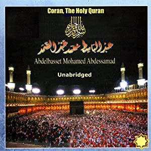 Coran, The Holy Quran | [World Music Office]