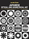 img - for Japanese Optical and Geometrical Art by Ouchi, Hajime (1977) Paperback book / textbook / text book