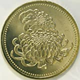 平成21年 天皇陛下御在位20年記念 500円ニッケル黄銅貨 未使用