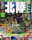 るるぶ北陸 '08 (るるぶ情報版 中部 18)