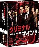 クリミナル・マインド/FBI vs. 異常犯罪 シーズン7 コンパクトBOX[DVD]