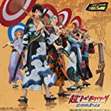 Bandai Shokugan Super One Piece Styling Kimono Style Toy Figure