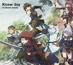 【早期購入特典あり】TVアニメ『灰と幻想のグリムガル』オープニングテーマ「Knew day」・エンディングテーマ 「Harvest」2枚セット(B2告知ポスター付)