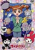 おねがいマイメロディ きららっ☆のアニメ画像