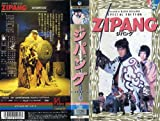 ZIPANG [VHS]