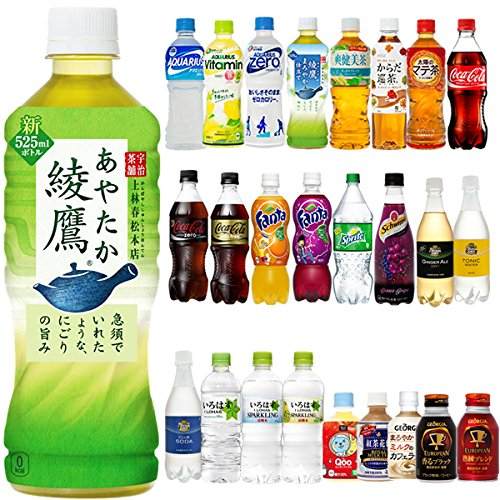 48-ayataka-and-choose-your-favorite-coca-cola-products-a-total-of-2-cases-525mlpetx24-lines-sokenbic