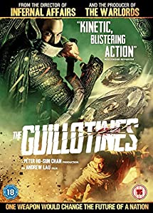 The Guillotines [DVD]