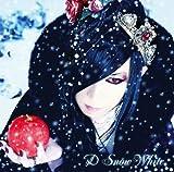 Snow White(初回限定盤A)(DVD付)
