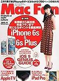 Mac Fan 2015年 11 月号 [雑誌]