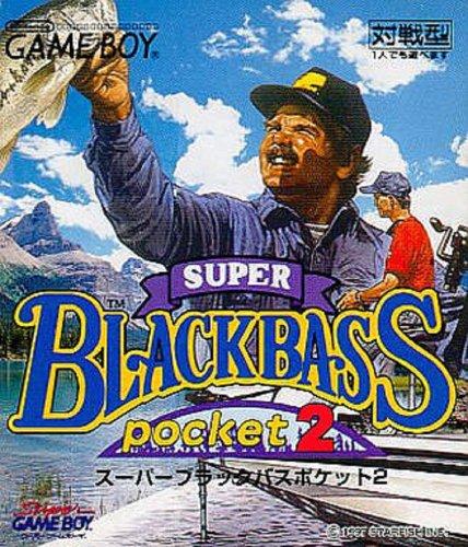 スーパーブラックバスポケット