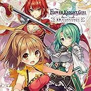 フラワーナイトガール 電撃コミックアンソロジー (電撃コミックスEX)
