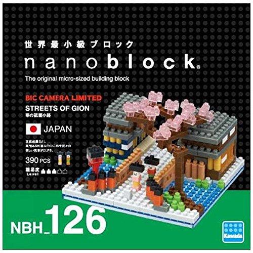 Nanoblock flower of Kyoto Gion street NBH126 Limited Edition by KAWADA