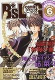 COMIC B's-LOG (コミックビーズログ) 2009 6 2009年 06月号 [雑誌]
