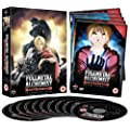 Fullmetal Alchemist: Brotherhood - Complete Series Collection (Episodes 1 - 64) [UK Import]