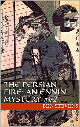 Newly free mystery kindle book lists for 2018 09 15 the persian fire an ennin mystery 62 by ben stevens 000 16 pages 20 out of 50 1 reviews 13 in kindle store kindle ebooks literature fandeluxe Choice Image